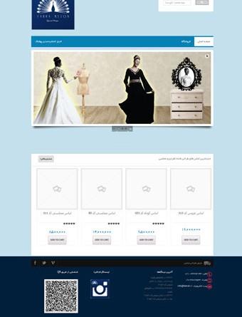 بهترین وب سایت طراحی مد و لباس