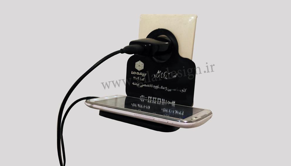 جای شارژ موبایل