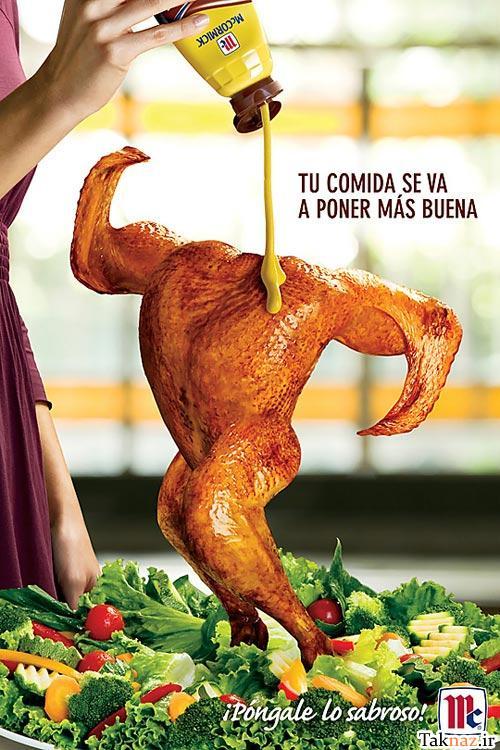 صنایع غذایی و تبلیغات