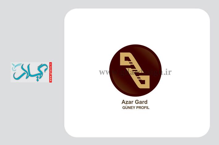 طراحی لوگو تبریز؟ بایگانی - گیلارطراحی آرم آذر گارد