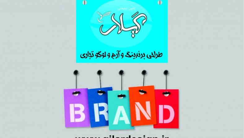 فواید و مزایای داشتن یک وب سایت تجاری!