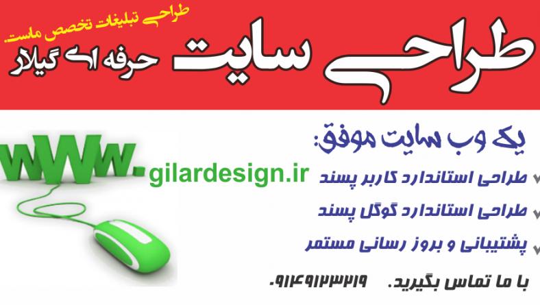 طراحی وب سایت فوق حرفه ای/فروشگاه اینترنتی/تبریز