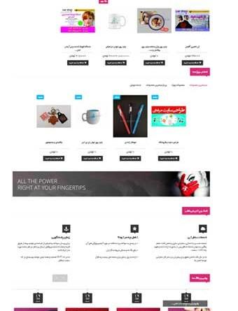 طراحی سایت فروشگاهی هرشاپhershop