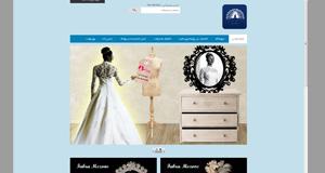 طراحی-وب-سایت-فابراه