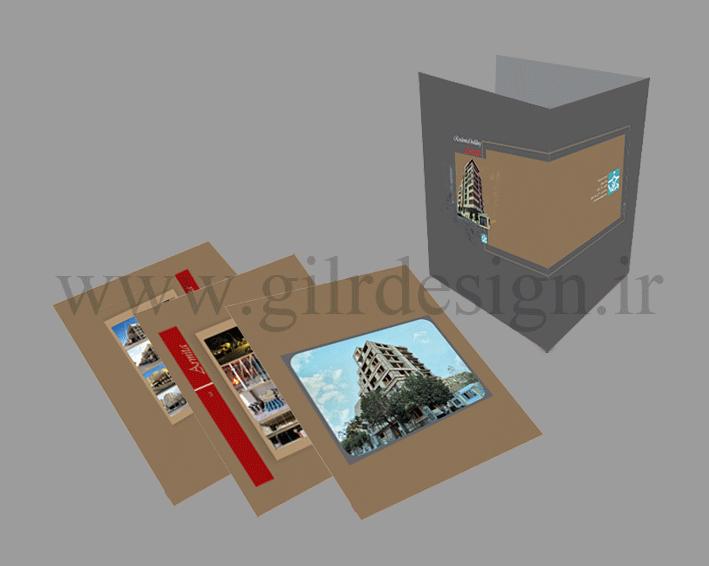 طراحی-کاتالوگ-و-چاپ-تبریز