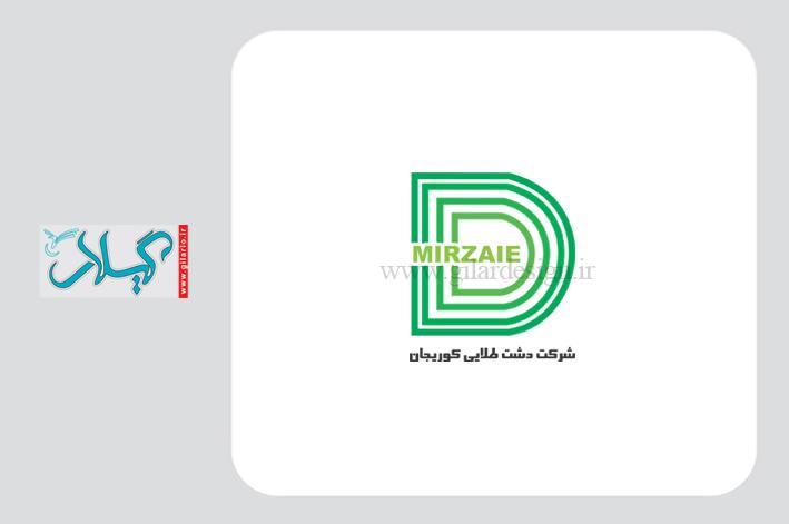 طراحی آرم و لوگو تبریز بایگانی - گیلارطراحی لوگو و آرم دشت طلایی کوریجان(میرزایی)