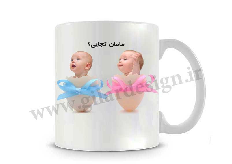 لیوان-طرح-تولد-کودک