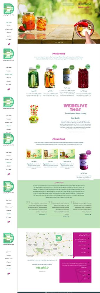 وب-سایت-دشت طلایی کوریجان copy