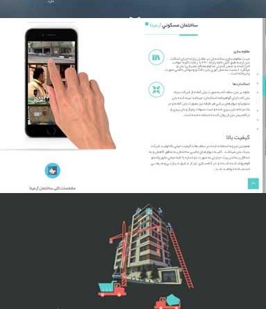 وبسایت شخصی مهندس جواد درخشان